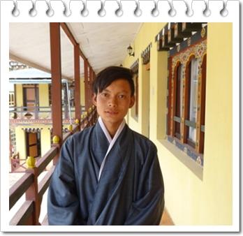 Shangkha